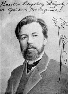 В.Я. Шишков, 1912 год.
