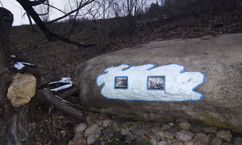 Камень у Малушкина лога