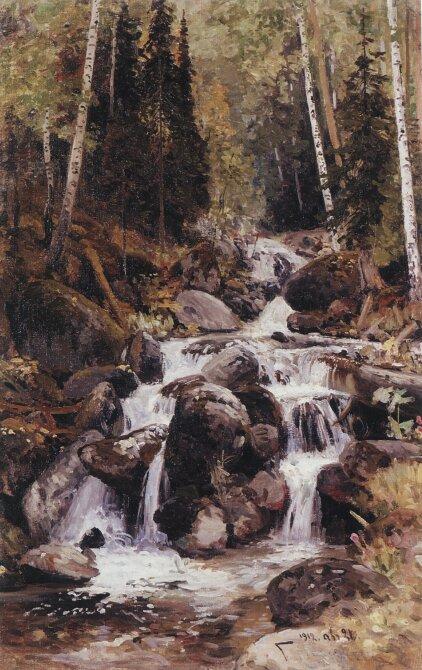 Чорос-Гуркин, водопад Балык-Су