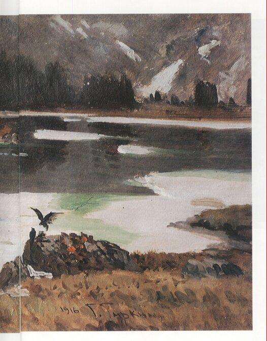 Чорос-Гуркин, Озеро Каракол